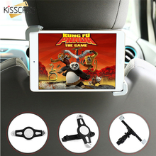 KISSCASE Universal Tablet PC Car Back Seat Holder 360 Degree Rotating Angle Adjustable Bracket Support For Tablet PC Notebook