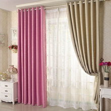 Lovely Star Print Window Curtain Panels Curtain Panel Door Balcony Living Room Divider 100*250cm Decorative Curtain #236317(China)