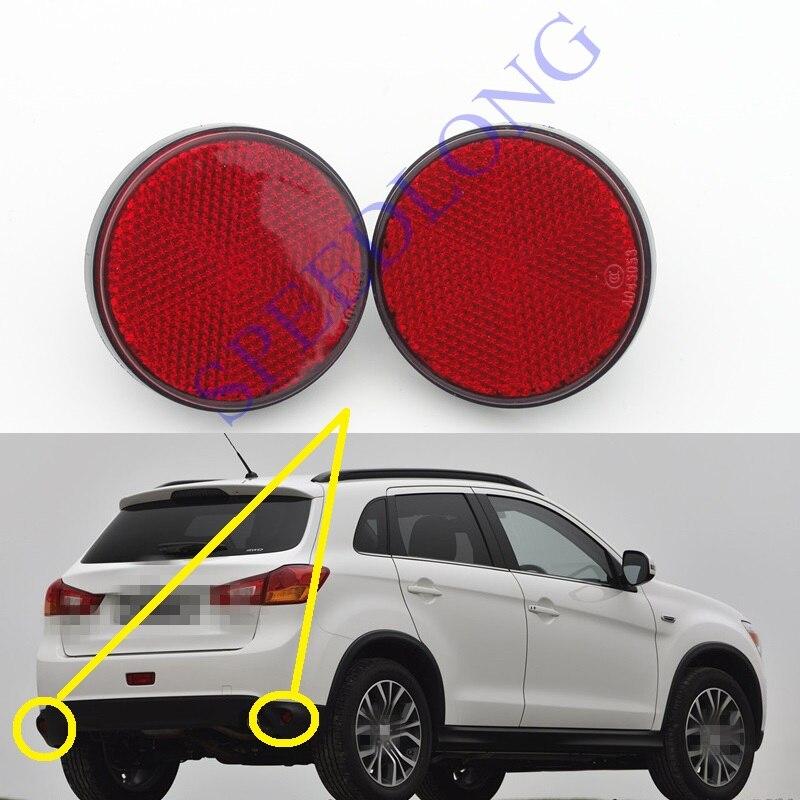 2 Pcs/Pair Rear reflectors rear bumper fog lamp lights for Mitsubishi ASX 2016<br>