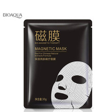 Hydrating brightens magnetic korean face mask patch patch cleansing moisture oil control pores bioaqua skin care treatment mask