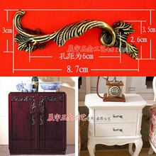 Auspicious Phoenix Classical European Handle Antique furniture drawer wardrobe door handle hidden Wholesale(China)