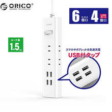 ORICO Power Strip Design for Japan 6 AC Outlets 4 USB Ports Surge Protector (QSC-6A4U-JP)