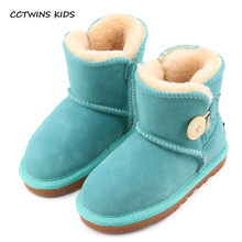 CCTWINS KIDS 2017 Winter Children Green Fur Boot Baby Girl Ankle Snow Boot Boy Genuine Leather Kid Fashion Warm Black Boot C660(China)