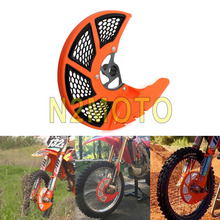 Motorcycle Orange Front Brake Disc Cover Guard Rotor Protector for KTM 125 150 200 250 300 450 525 530 SX XC EXC SMR 2003-2014(China)