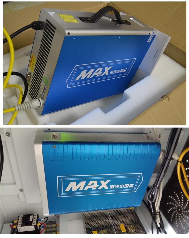 g fiber laser source (1.1)