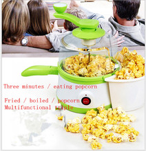 The new popcorn machine maker cooking fried three in one creative gift small household appliances smoke free
