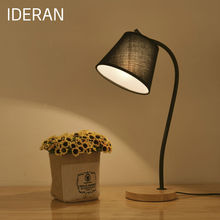 IDERAN wood table base retro room desk decorative lamp shades for table lamp  bedroom classic office antique light candle  table