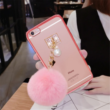 For Samsung j5 j7 a7 a8 a9 j1 j2 j3 a3 a5 (2016) Luxury Cute Pom plating Phone case Plush Pearl Clover Fur Ball Soft Back Cover
