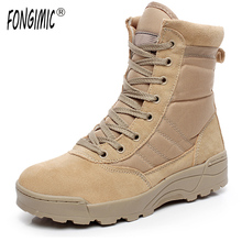 Trend top 2016 New arrival spring fall round Desert boot SWAT fashion combat boots no-slip Wear resistant breathable male boots