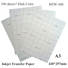 (A3*100pcs) Dark Iron on Inkjet Heat Transfer Paper A3 For T shirts 100% cotton For Dark and Light Fabrics HTW-300 HTW-300(China)