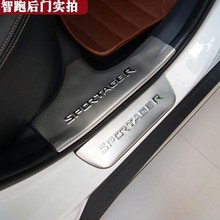 Car Styling for KIA Sportage r accessories 2010-2015 2016 stainless steel auto door sill protector scuff plate guard thresholds(China)