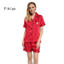 Fiklyc brand young girl cute bear patchwork satin pajamas sets women pijamas set sweet twinest sleepwear luxury homewear clothes(China)