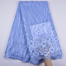 African Lace Fabric Embroidered French Tulle Wedding Nigerian Bridal High-Quality