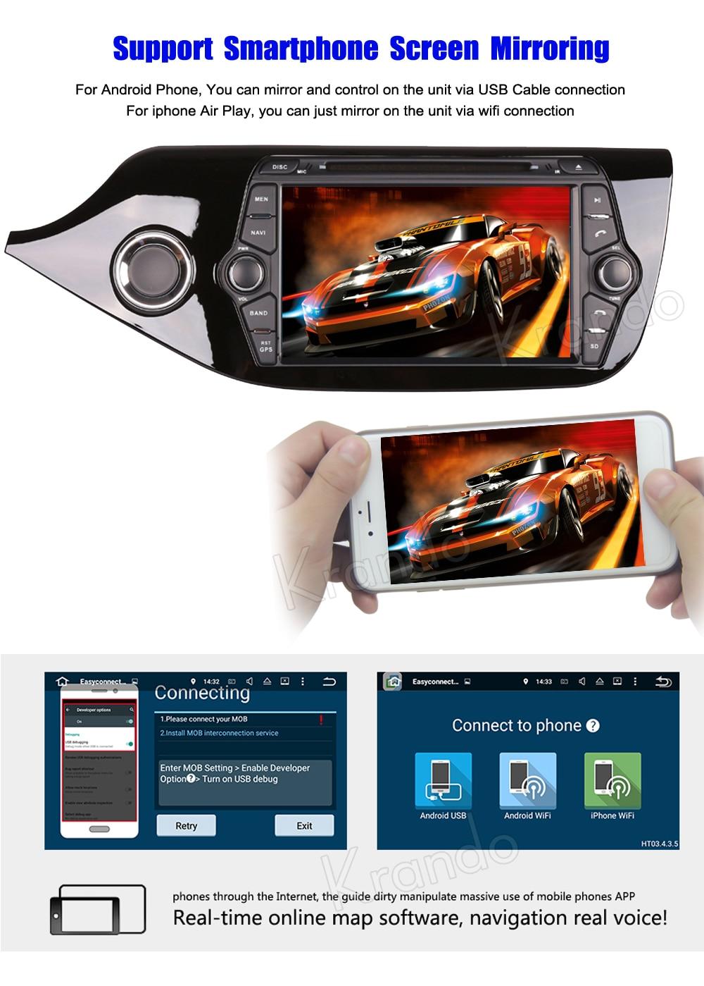 Krando kia ceed Android car radio gps navigation multimedia system (4)