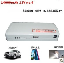 14000mAh 12V white portable car emergency power supplier car jump starter for car and Iphone AAA  jumeper starter leads