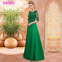 Sikilely 2017 New Vestidos de Festa Emerald Green Evening Dress Half Sleeves Lace Evening Gown Satin Party Dress Mother of Bride