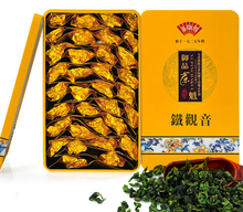 2016  250g China Authentic Rhyme Flavor Green Tea,Chinese Anxi Tieguanyin Tea,, Natural Organic Health Oolong Tea