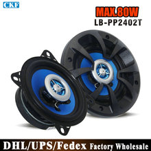 (Wholesale) 20PCS=10Pair LB-PP2402T 4' 2 Way Coaxial Car Speaker Car Audio Coaxial Speakers(China)
