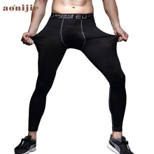Activing Mens Basketball Pants Leggings Pants Quick-drying Running Training Pants Drop Shipping OCT18