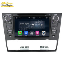NAVITOPIA Octa Core Android 6.0 Car DVD for BMW E90 Saloon E91 Touring (2005-2012) for E92 Coupe (2005-2012) for E93 Cabriolet(China)