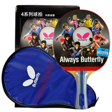 Genuine Butterfly Genuine TBC 401 402 403 Shakehand Table Tennis Racket Ping Pong Raquete De Ping Pong rackets(China)