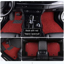 Custom car floor mats for Chery All Models A1/ 3/5 Tiggo Cowin Fulwin Riich E3 E5 QQ3 6 V5 Tiggo X1 car styling floor mat(China)