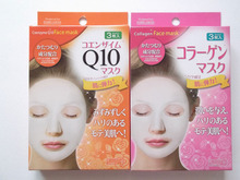 DAISO JAPAN Cosmetic Collagen/ Coenzyme Q10 FACE MASK Moist Skin 3 sheets x 2(China)