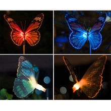 Decoration LED Lighting Solar Lamps Butterfly LED Optical Fiber Solar Power Outdoor Light Lamp Garden Lawn Decoration Lamp