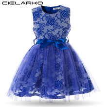 Cielarko Girls Prom Dress Baby Embroidery Rose Princess Dresses Children Sleeveless Mesh Party Wedding Gown Carnival Costume