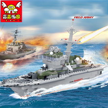228PCS Military Ship Model Building Blocks Kids Creativity Toy Imitation Gun Weapon Equipment Educational Toys For Children Gift(China)