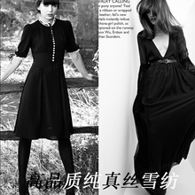 LEO&LIN Black Pure Silk anti-wrinkle Georgette Chiffon Fabric Summer Lining Dress Fabric Retail and Wholesale