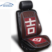 KKYSYELVA Summer Universal Car Seat Covers Auto Driver Seat Cushion Seat Mat for home office Interior Accessories Car-styling