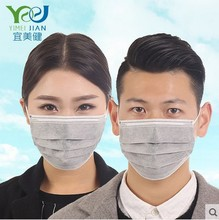 50Pcs Dental Disposable Medical Dust Mouth Surgical Face Mask Respirator(China)