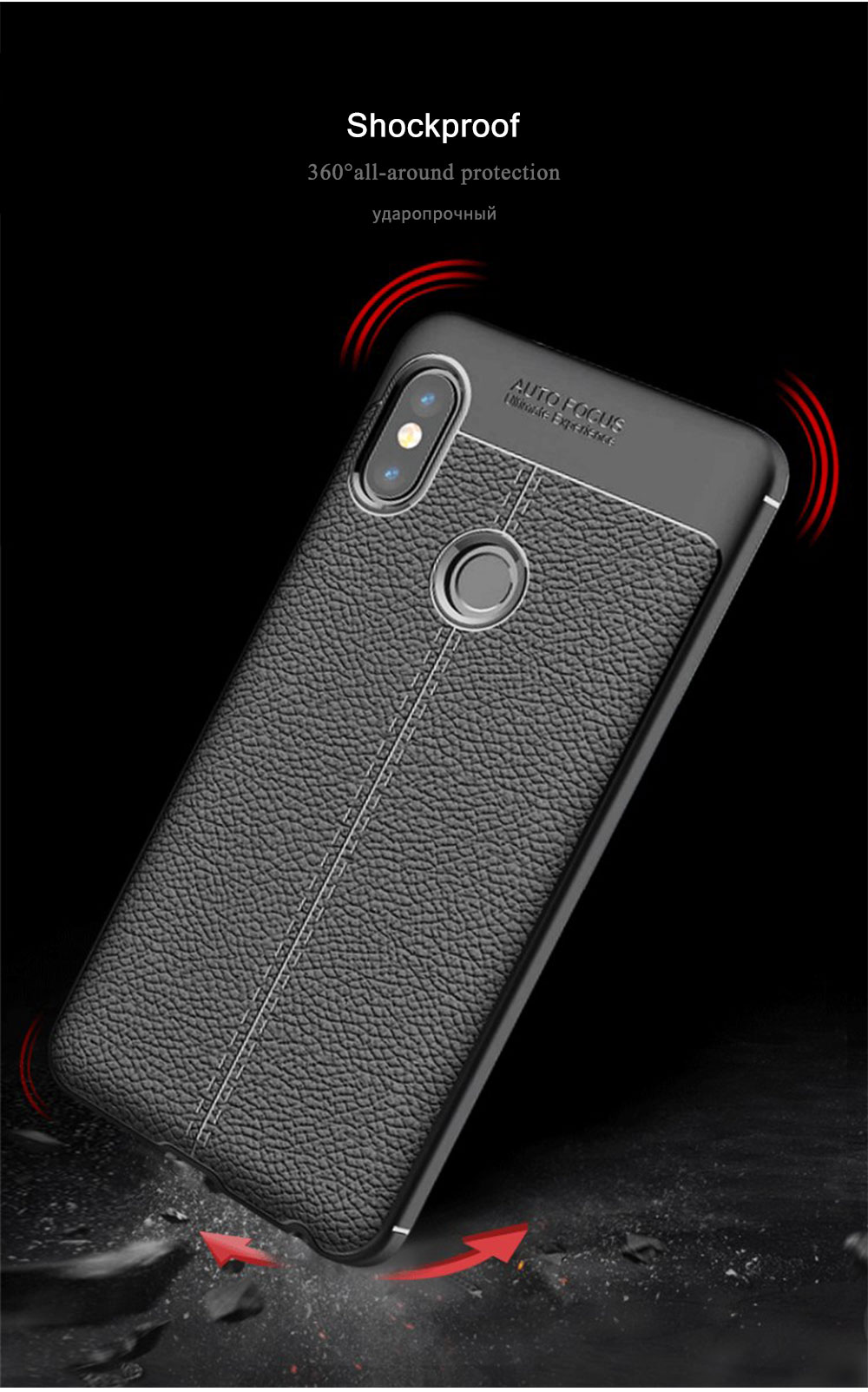 Xiaomi Redmi Note 5 Pro Case Note 5 غطاء هاتف 5