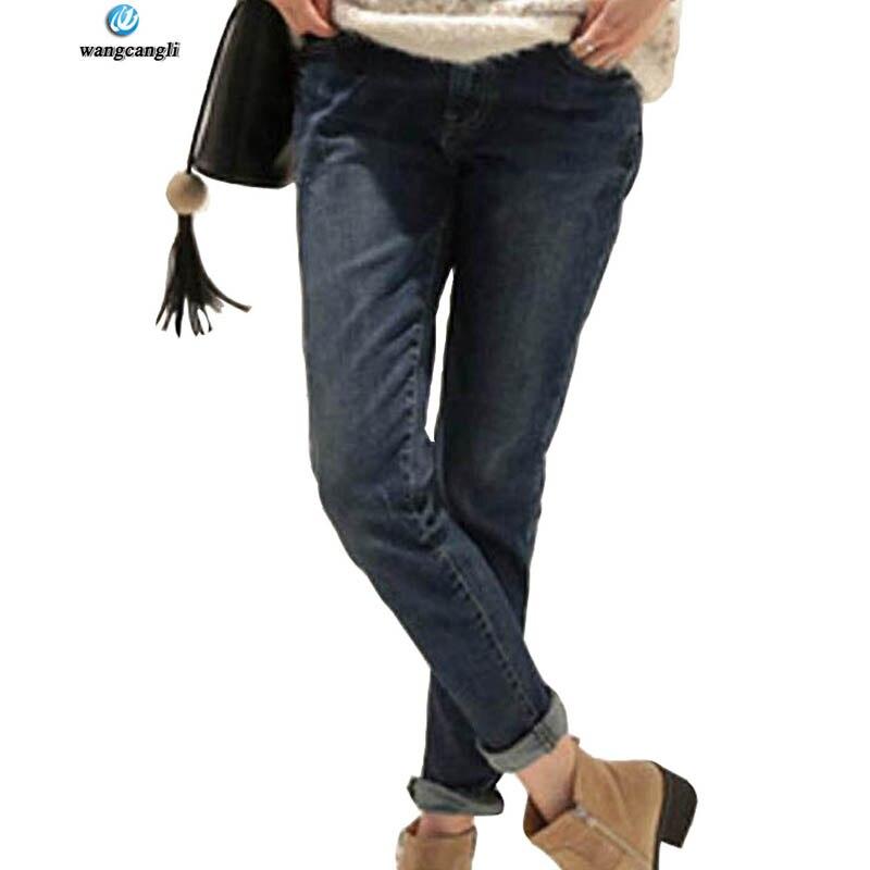 Wangcangli ladies fashion 2017 Korean fashion high waist casual jeans thin ladies pencil jeans women XL 5XL blue casual jeansÎäåæäà è àêñåññóàðû<br><br>