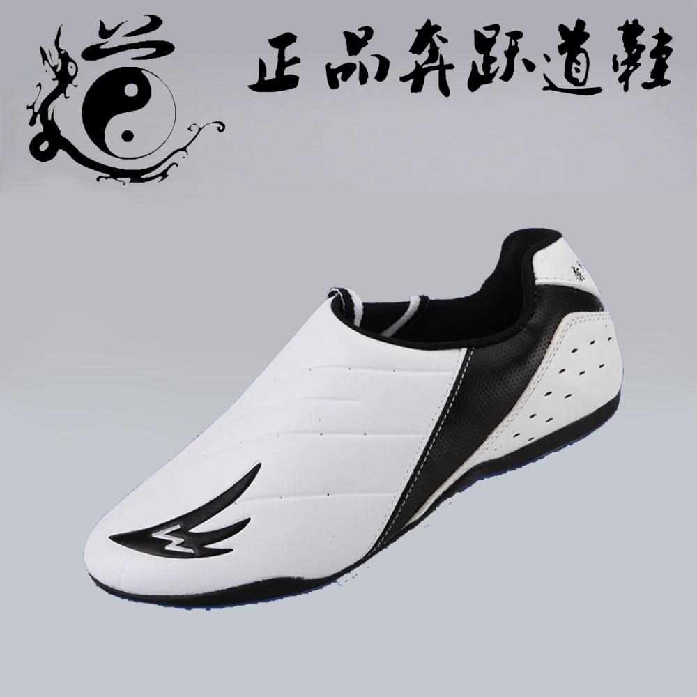 2017 new brand breathable soft rubber soles taekwondo shoes for men women International Taekwondo Association designated shoes<br>