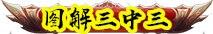 HTB1CcWiaQY2gK0jSZFg7635OFXa1.png (213×34)