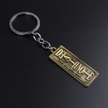 Vintage Antique Bronze Death Note Nameplate Keychain Chaveiro Metal Anime Keychain Key Ring