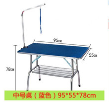 95*55*78cm Professional Pet beauty table Dog Grooming Table Folding Grooming Desk(China)