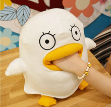 40cm Yellow Duck Plush Toys Anime Cartoon Stuffed Dolls Kawaii Cute Lovely Interesting  Free sgipping Baby Toy Kid Gift