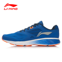 Li-Ning Original Men's Outdoor Breathable Cushioning Light Li-Ning CLOUD Chip Smart Running Shoes Sneakers Sports Shoes ARHL037