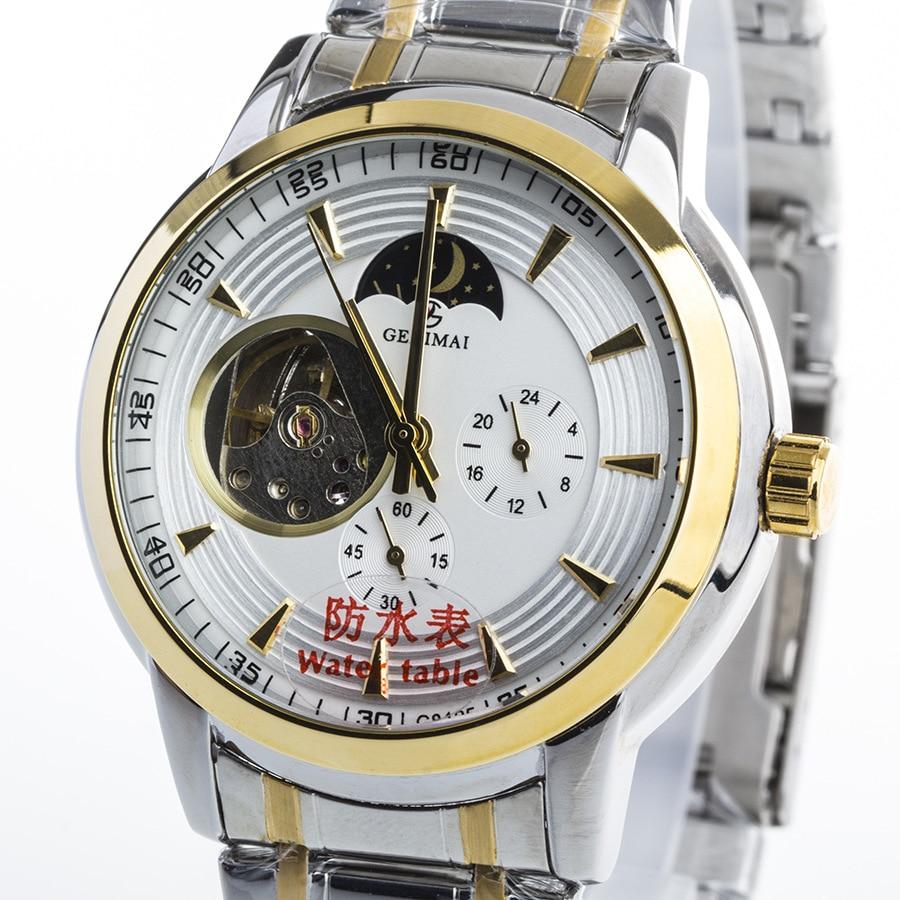 GEDIMAI Brand Mechanical watch Women Steel Back Water Resistant Datejust Mens Wrist Watches relogio masculino G8125<br>