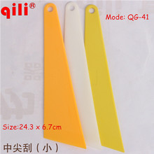 50pcs/lot DHL Free QILI QG-41 Sharp Head Scraper Car Window Film Squeegee with Pointed End Vinyl Sticker Wrapping Tool