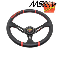 14 inches MOMO Steering Wheel (Around 350mm PVC Racing Steering Wheel MOMO Drifting Steering Wheel PVC(black-yellow/black-red)