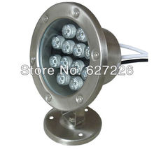 12W RGB DMX Epileds 3W Chip LED underwater lights waterproof light fish tank pond pool water surface shell accessories