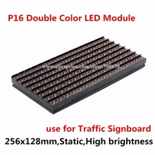 Outdoor P16-2R1G static Dual Color LED Display Module 256x128mm Hub12 , High Brightness Traffic LED Display Panel P16 LED Module