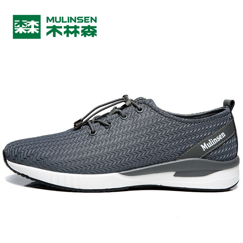 Mulinsen Mens Running Shoes Grey black Outdoor Sport Shoes Breathable Non-slip Sport Sneakers 270221<br>