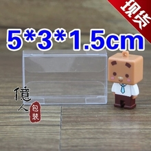 1.5*5*3cm 200/lot Pvc Plastic Boxes Storage Small Wedding Party Fold Transparent Waterproof Clear Cake Candy Gift Box Package