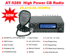 AnyTone AT-5289 25.615MHz-30.105MHz AM REP Max:60W FM Max:50W High Power CB(Citizens Band) Radio Station Max 20KM Talking Range(China)