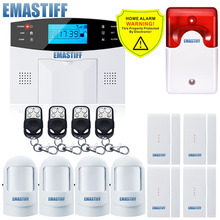New G2B 99 Wireless+7 wired zones Wireless GSM SMS Home Security Intruder Alarm System Russian/French/Spanish/ English Voice